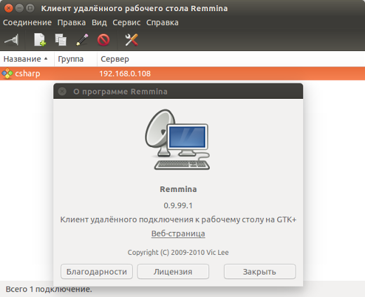 LinuxRussia_0057