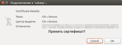 LinuxRussia_0061
