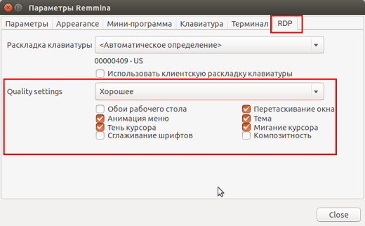 LinuxRussia_0064