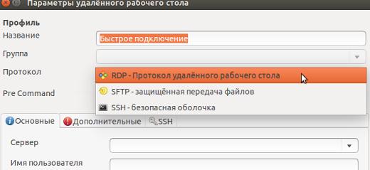 LinuxRussia_0066