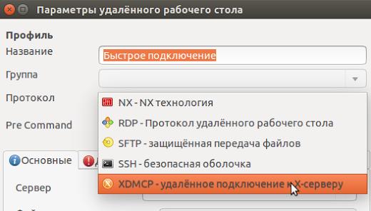 LinuxRussia_0068