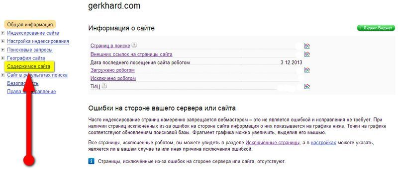 Originalnie_teksti_Yandex_Shag_2