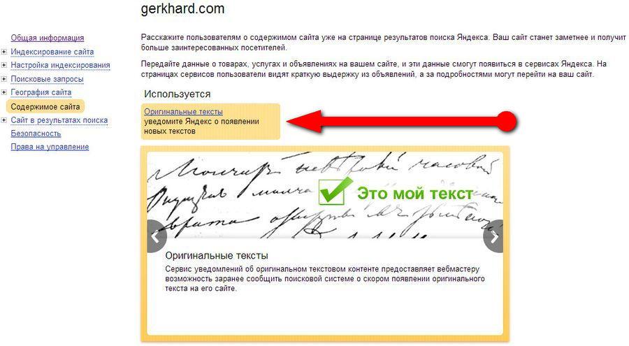 Originalnie_teksti_Yandex_Shag_3