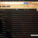 avtorstvo_google_shag_1-150x150