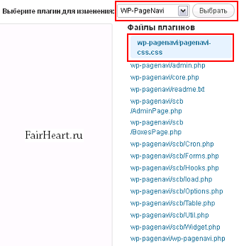 wp-pagenavi-css