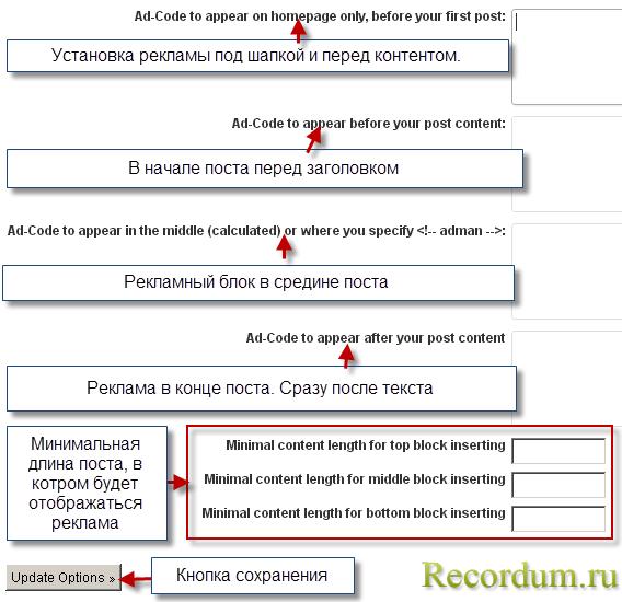 Взять код информера рекламного модуля порносайта