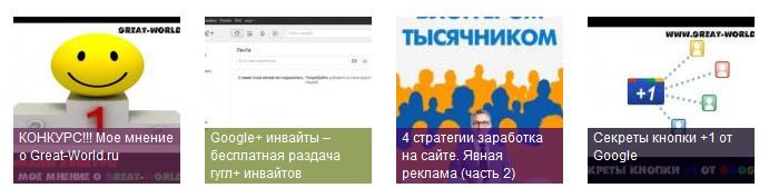 10.-Плагин-от-гет2лип.ком