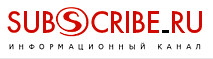 9.-Логотип-subscribe