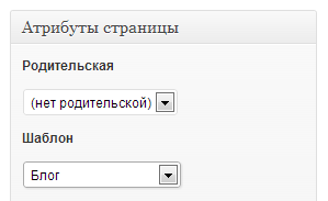 Блог WordPress