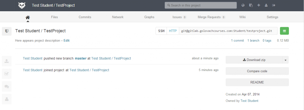 gitlab_first_commit