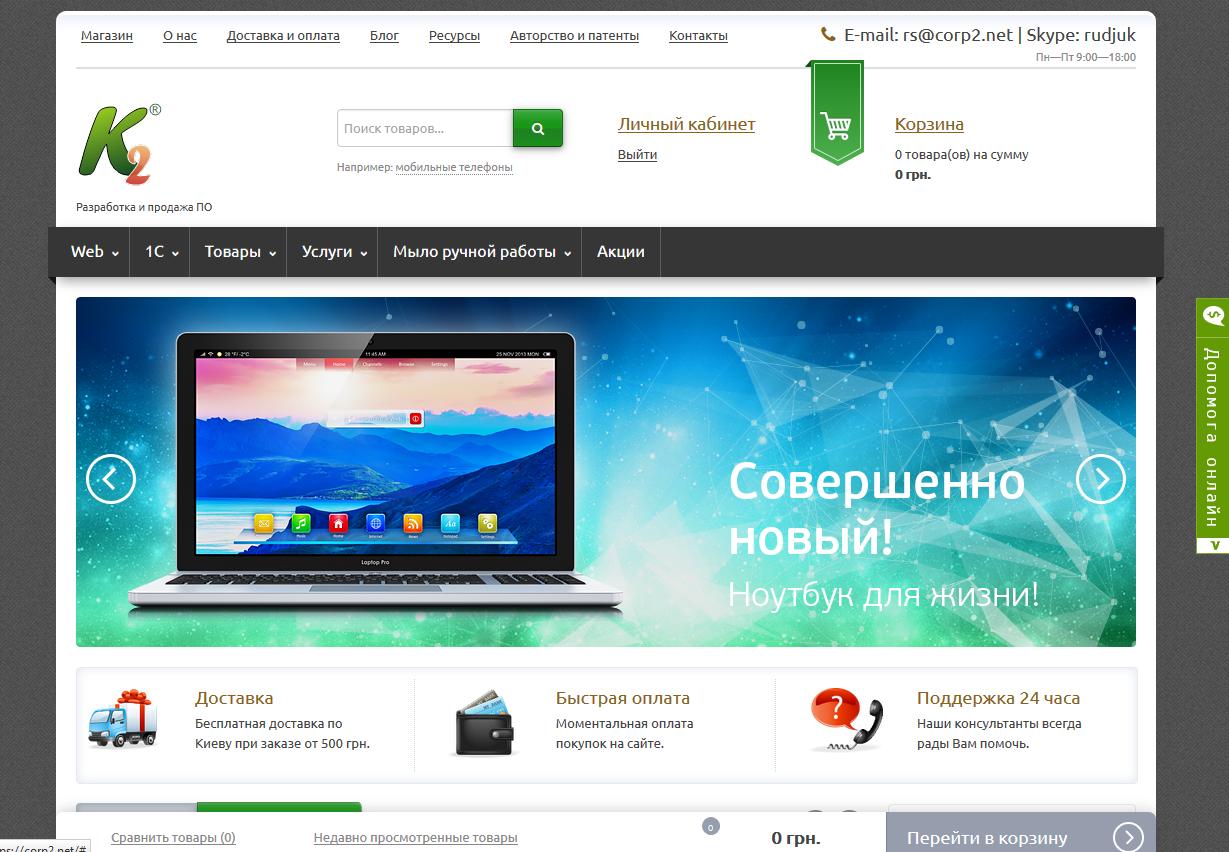 f1fc8232d943 Разработка и создание сайтов, интернет-магазинов, веб-приложений ...