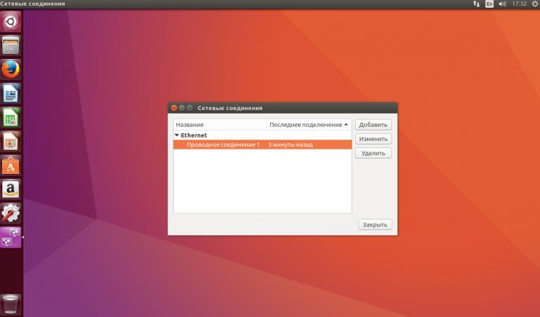 Linux | Информационный портал К2®
