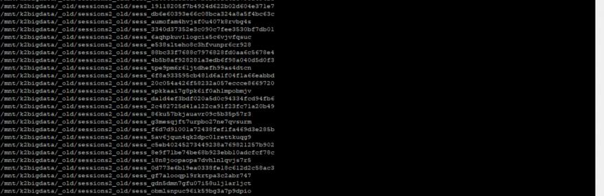 Удаление большого количества файлов